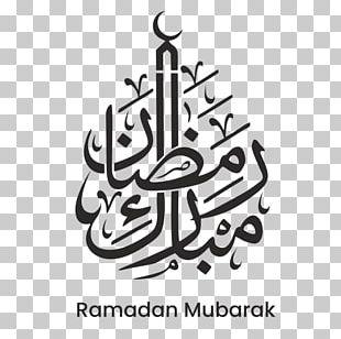 Ramadan Iftar PNG