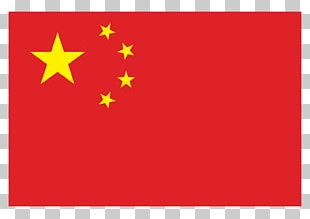Flag Of China Computer Icons Chinese Communist Revolution PNG