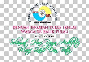 SK Balik Pulau Logo Brand Line Font PNG