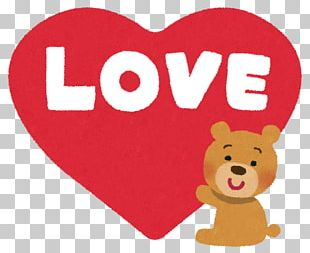 Bear Winnie-the-Pooh Heart Valentine's Day PNG