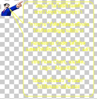 Paper Phoenix Wright Line Angle Point PNG