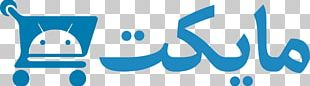 Myket Android Iran Computer Software PNG