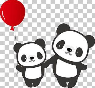 Giant Panda Bear Drawing PNG