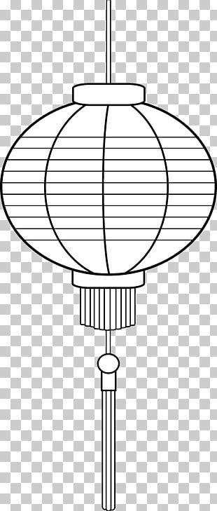 Paper Lantern Light China PNG
