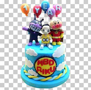 Birthday Cake Sugar Cake Torte Cake Decorating Cream PNG