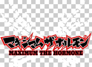 Maximum The Hormone Logo Musician Computer Font Text PNG