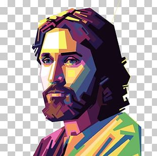 Holy Face Of Jesus PNG