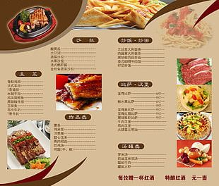 Hot Pot Chinese Cuisine Menu European Cuisine Restaurant PNG