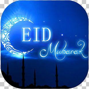 Desktop Eid Al-Fitr Computer Zakat Al-Fitr Font PNG