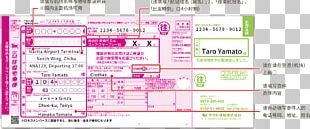 Narita International Airport Postage Rates Mail United States Postal Service Yamato Transport PNG