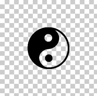 Yin And Yang Black And White Computer Icons Symbol PNG