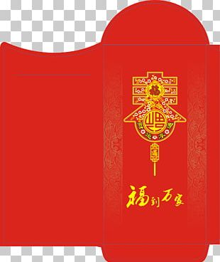 Red Envelope Chinese New Year Lunar New Year PNG