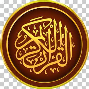Quran Allah Ayah Surah Islam PNG