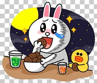 Sticker LINE Ramadan Eid Al-Fitr PNG
