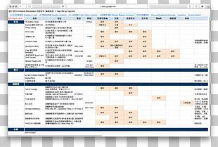Screenshot MusicM Instruments Inc. Line Font PNG