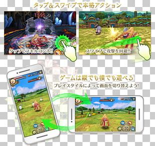 OZ Chrono Chronicle Video Game Action Role-playing Game Action Game PNG