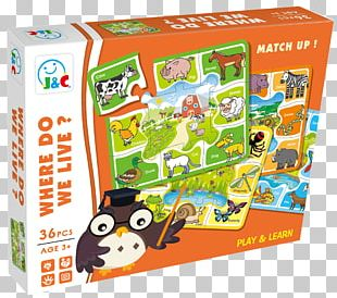 Toy Puzzle Video Game Puzzle Video Game Business PNG