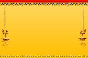 Wedding Invitation Desktop Hindu Wedding PNG