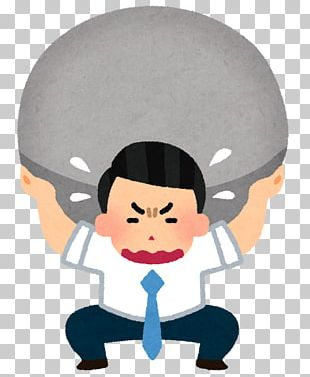 Income Tax Salaryman 住民税 PNG