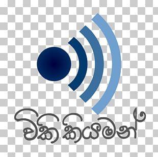 Wikiquote Quotation Wikisource Wikimedia Foundation Citation PNG
