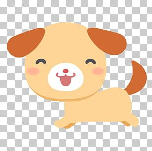 Puppy Dog Lion PNG