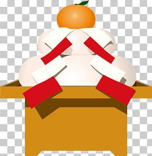 Kagami Mochi January 0 1 Japanese New Year PNG