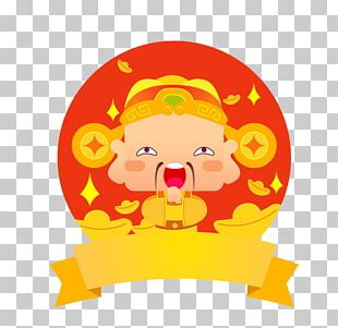Red Envelope Caishen Chinese New Year Flat Design Designer PNG