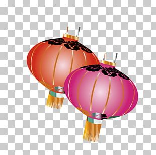 Lantern Festival Chinese New Year PNG