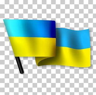Flag Of Ukraine National Flag PNG