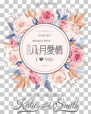 Wedding Invitation Card Png Images Wedding Invitation Card
