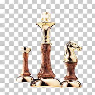 Chessboard Xiangqi Knight PNG