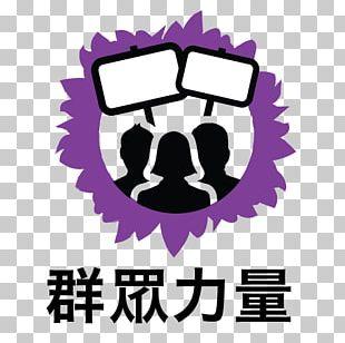 Logo Woman Brand Peru Font PNG