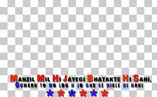 Hindi PicsArt Photo Studio Editing Font PNG