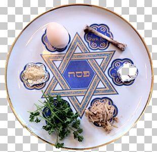 Mishnah Haggadah Pesachim Matzo Passover Seder PNG