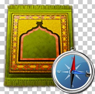 Prayer Rug Mosque Computer Icons PNG