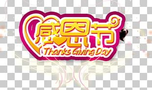 Thanksgiving Singles Day Poster PNG