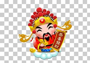 Caishen Chinese New Year Lunar New Year Chinese Zodiac PNG