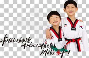 Dobok Tang Soo Do Taekwondo Karate Sport PNG