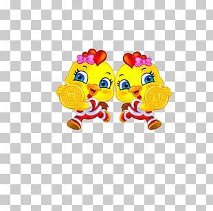 Chicken Cartoon Chinese New Year Chinese Zodiac PNG