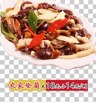 American Chinese Cuisine Vegetarian Cuisine Fried Egg Nian Gao PNG