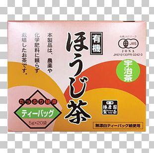 Bancha Hōjicha Tea Kyoto Organic Farming PNG