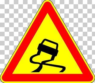 Car Traffic Sign Road Vehicle PNG