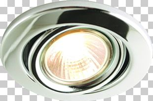 Recessed Light Lighting Multifaceted Reflector LED Lamp PNG