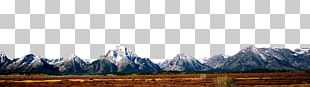 Mountain Gratis PNG