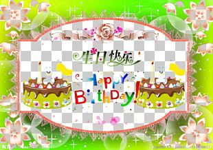 Happy Birthday To You Poster PNG