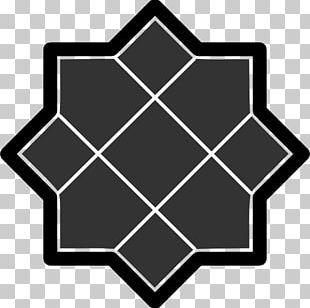 Islamic Geometric Patterns Islamic Architecture Geometry Islamic Art PNG