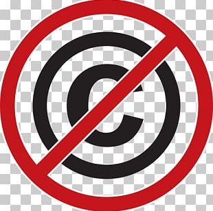 Public Domain Copyright Symbol Muhammadiyah University Of Jember PNG