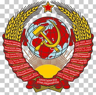 Republics Of The Soviet Union Dissolution Of The Soviet Union Russian Soviet Federative Socialist Republic State Emblem Of The Soviet Union Flag Of The Soviet Union PNG