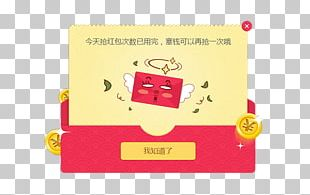 Red Envelope Investment Gold PNG