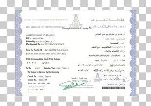 Document King Abdulaziz University Graduation Ceremony PNG